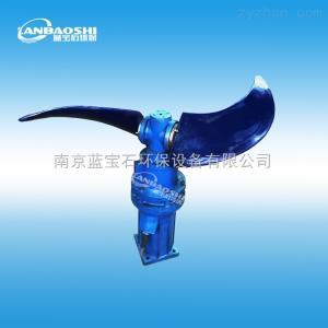 QDT1.5/4-1100/2-45氧化沟用潜水推流式搅拌机 污水推进器