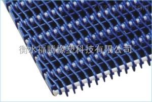 FT-900塑料鏈板 塑料網鏈 900網鏈