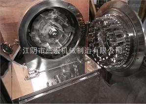 GH-20B不锈钢万能粉碎机 八角万能粉碎机