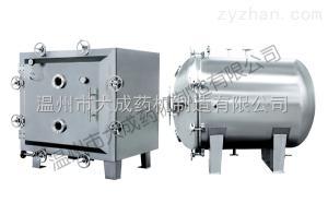 YZG600真空干燥器(灭菌器)-浓稀配罐厂家-大成药机