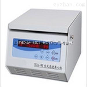TG16-WS台式高速离心机 离心机报价