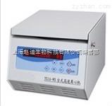 武汉市TG16-W微量台式高速离心机