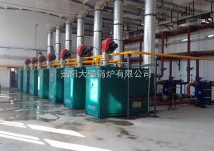 MK北京低氮冷凝燃氣熱水鍋爐(120kw-2000kw)