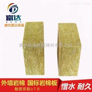 佛山岩棉板 岩棉条 岩棉管 生产厂家价格
