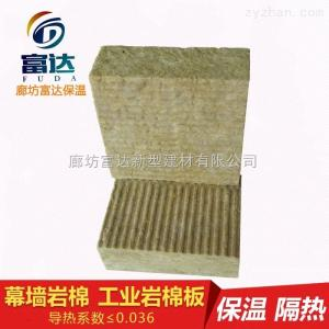 肇庆岩棉板 岩棉条 岩棉管 生产厂家价格