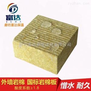 韶关岩棉板 岩棉条 岩棉管 生产厂家价格