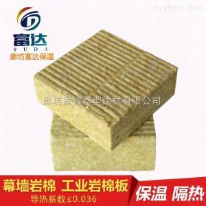 清远岩棉板 岩棉卷毡 岩棉复合板 生产厂家价格