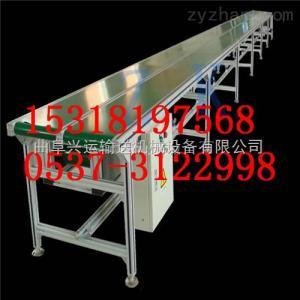 铝型材轻型输送机销售厂家