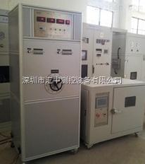 HZ-G34深圳匯中開關插座檢測鎢絲燈電源負載柜