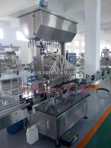 QG-1氣霧劑液體灌裝線灌裝機