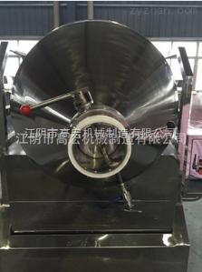 EYH-60---EYH10000臥式混合機 涂料 醫藥 化工混合攪拌機