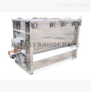 GH-300臥式螺帶混合機  大型攪拌機