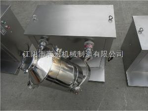 SBH-50三维摆动槽型混合机