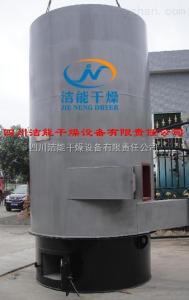 JN-RML洁能燃煤热风炉