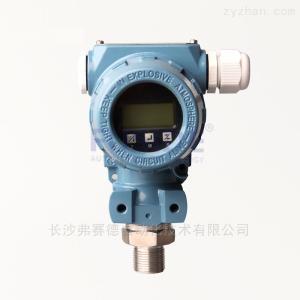 6221工业型智能压力变送器PL6221 4-20mA 0-10v输出 1‰精度
