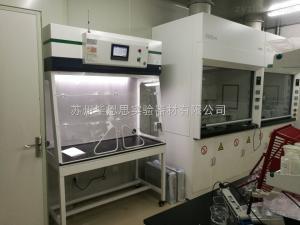 BC-DS1000自凈化通風柜