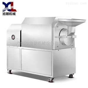 HH-50D304不銹鋼中藥材烘干機