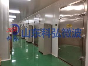 KH-20HPTN箱式微波干燥设备价格