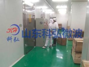 大型箱式阿胶微波干燥设备生产厂家
