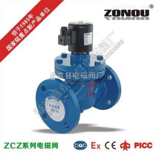 ZCZ供应永嘉县电磁阀厂ZCZ先导活塞式蒸汽电磁阀