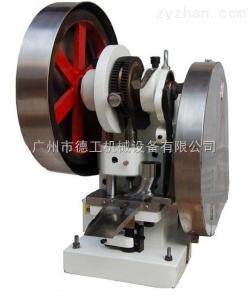 YP-6TYP-6T廣州單沖壓片機 粉末成型機  藥片壓片機