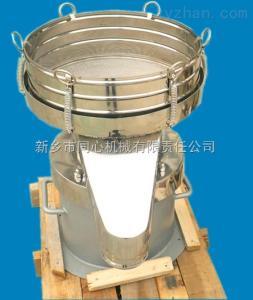 小型旋振篩液體漿料過濾篩450過濾篩