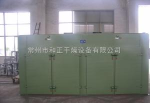 CT-C-IV廣地龍烘干設備