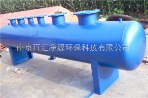 φ600*3200-0.6江蘇供應百匯凈源牌BHJF型集分水器-供水設備