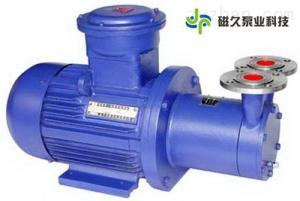 CQW32-120CQW304不銹鋼旋渦泵