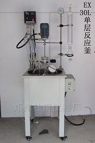 F-5L多功能实验室高硼硅单层反应釜