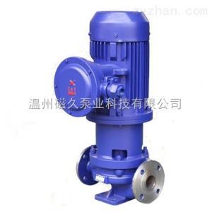 CQG125-250LCQG-L304不锈钢管道磁力泵