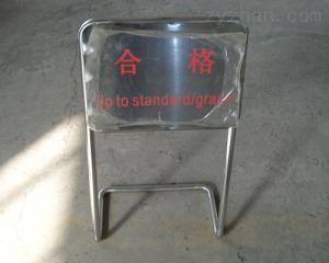 橋架-標牌橋架-標牌-大連鈑金加工