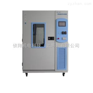 ZSW-100A~ZSW-2000A智能藥品標準型穩定試驗箱偵翔