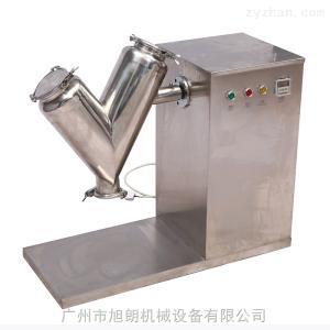 V-10高效香辛調味料混合機/泡面調味料V型混合機