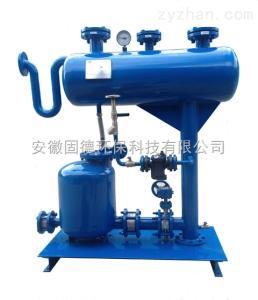 酒泉冷凝水回收裝置