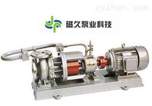 MT-HTP40-25-125MT-HTP化工用高温水泵