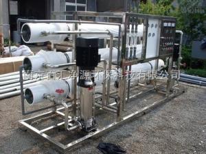BHRO-1南京百匯凈源廠家直銷BHRO型反滲透膜過濾裝置-過濾器系列