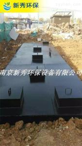 DM医院专业DM地埋式一体化污水处理设备厂家直销