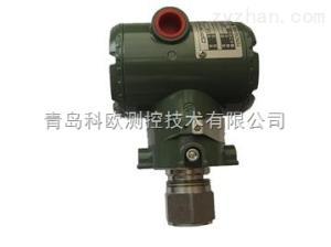 临沂沂水横河压力变送器,3051差压变送器参考价格