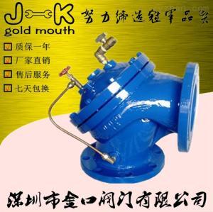 100A杭州100A水用角型定水位閥,角型密封定水位閥批發