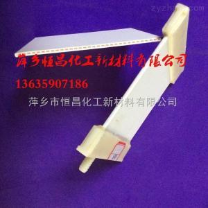 HC-11萍鄉恒昌中空平板陶瓷膜
