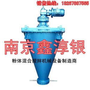 VZH-B不銹鋼雙螺旋錐形混合機 立式粉體混合攪拌機*鑫淳銀
