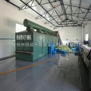 ZLG供应山楂制品颗粒烘干机 振动流化床干燥机
