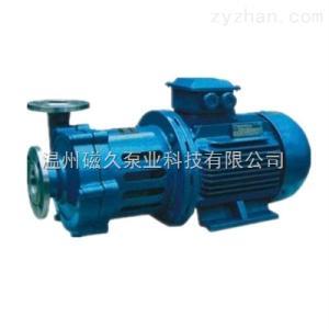 25CQG-15CQG型化工用磁力泵