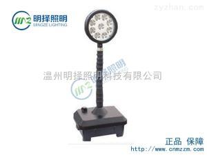 FD8120CFD8120C LED輕便式移動燈MYB7550