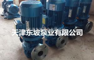 QJ   WQ系列QJ深井潛水電泵-天津環保管道是排污泵現貨