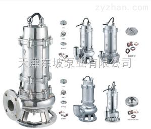 QJH优质不锈钢潜水泵厂家-环保304/316潜水泵现货