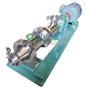 不銹鋼衛生級污泥水濃漿泵 管道方口自吸計量喂料小型單螺桿泵