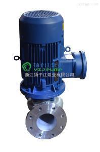 IHGB200-270IHGB200-270不銹鋼防爆管道泵 加壓循環泵不銹鋼水泵