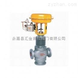 气动薄膜三通调节阀ZMAQ铸钢调节阀